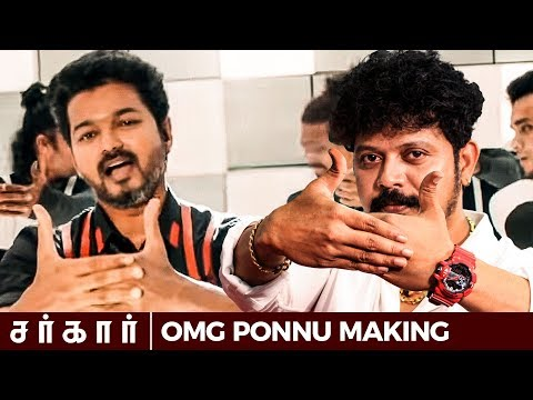 Download SARKAR Making - OMG Ponnu Dance by Sridhar Master | Thalapathy Vijay | SS 46 HD Mp4 3GP Video and MP3