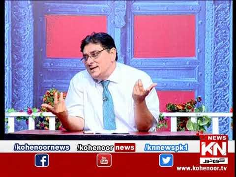 Shugal Mughal 12 May 2019 | Kohenoor News Pakistan