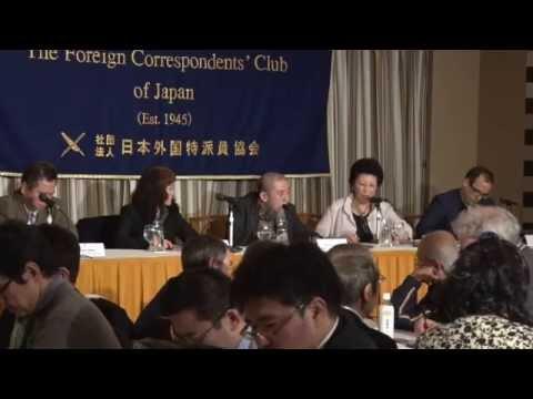 #داعش اتصلت باستاذ اسلاميات في اليابان (فيديو)