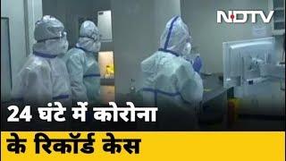 भारत में Coronavirus का कहर, पिछले 24 घंटे में हुई सर्वाधिक मौत
