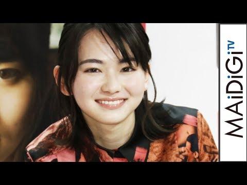山田杏奈、初写真集重版に歓喜 女子高生としてのやり残しは…