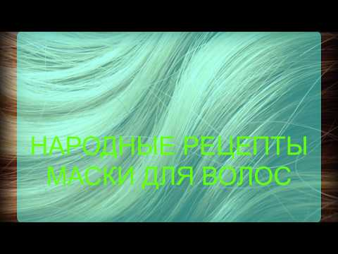 КАСТОРОВОЕ МАСЛО И ЯЙЦО (маска для волос)