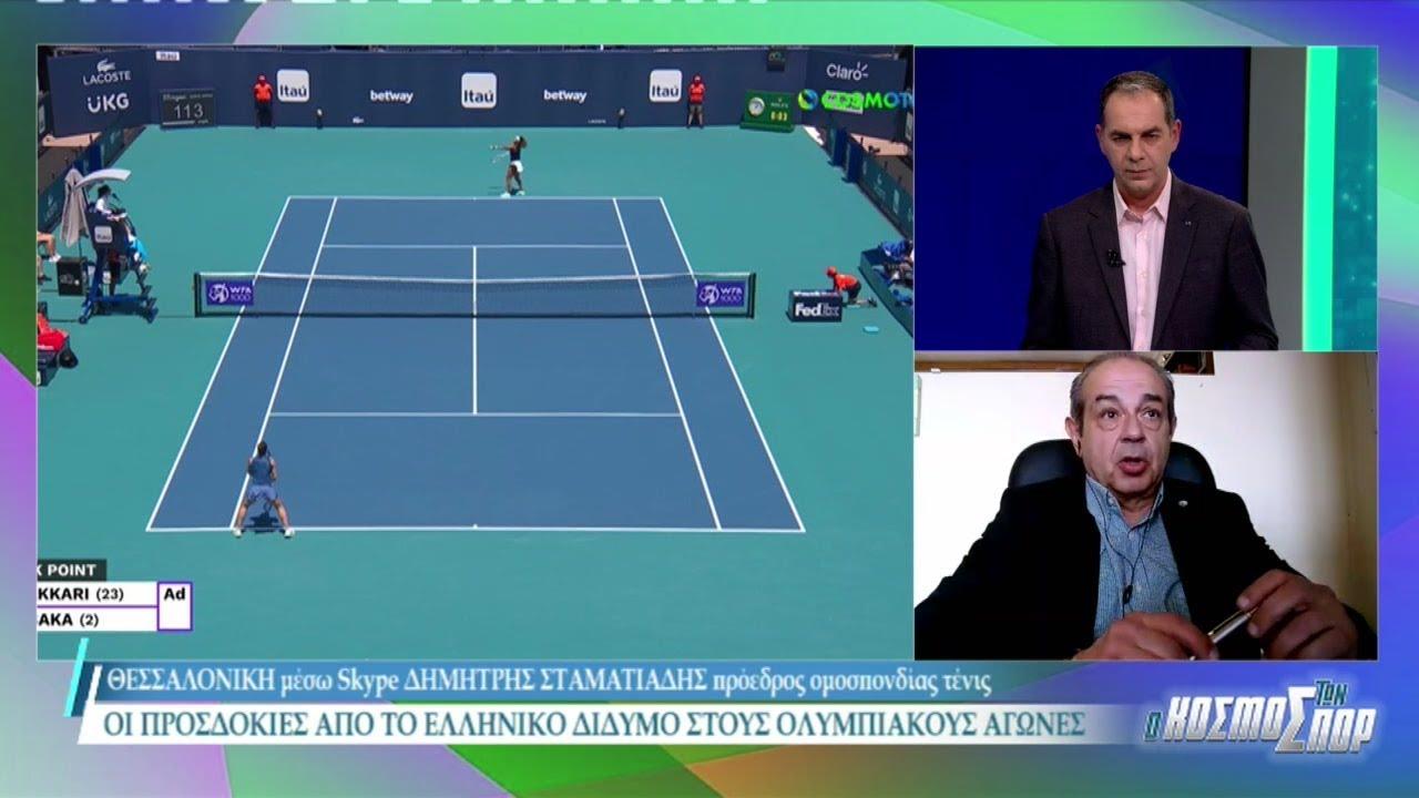 O νέος πρόεδρος της Ομοσπονδίας Τένις Δημήτρης Σταματιάδης στην ΕΡΤ3 | 01/04/2021 | ΕΡΤ