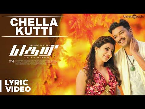 Chella Kutti Song with Lyrics | Theri | Vijay, Samantha, Amy Jackson | Atlee | G.V.Prakash Kumar