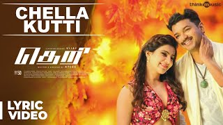 Chella Kuttiye - Audio Song - Theri