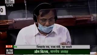 Shri Nityanand Rai introduces the Foreign Contribution (Regulation) Amendment Bill, 2020