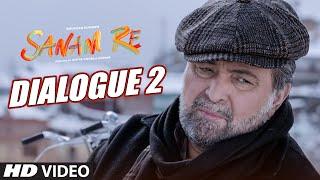 Tu Zindagi Bhar Uske Saath Rahega, Lekin Tujhe Vo Milegi Nahi Kabhi - Dialogue Promo - Sanam Re