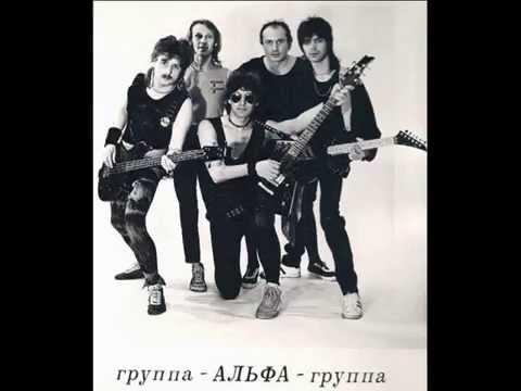 """Сергей Сарычев, Альфа, """"Воробей"""", Концерт в Малоярославце."""