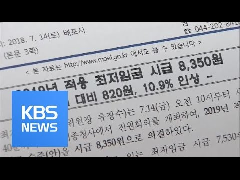 Solving Economic Issues / KBS뉴스(News)