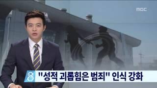 2015년 07월 04일 방송 전체 영상