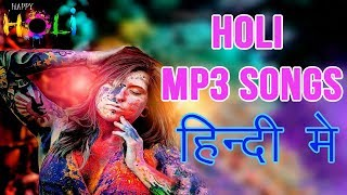 Free Holi MP3 Song Download Karne Ki Jankari