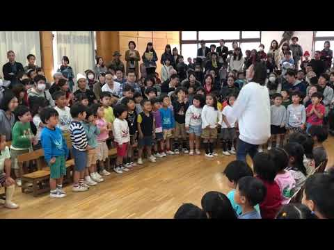 和光鶴川幼稚園「歌の会」
