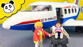 PLAYMOBIL Passagierflugzeug Einsatz Im Urlaub Playmobil Film Deutsch