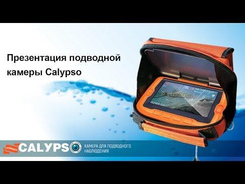 Презентация подводной камеры Calypso