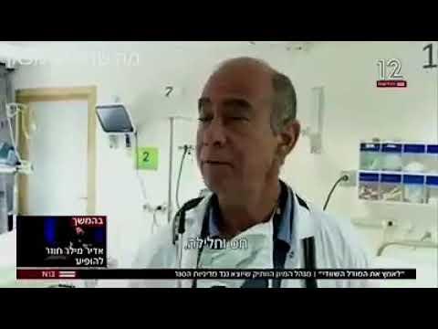 מנהל המיון בלניאדו: הבדיקות יוצרות את המחלה