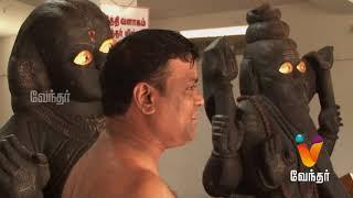 இறந்த பின்னும் உடல் கெடாமல் இருக்கும் ரகசியம்..!!  Moondravathu Kann New [Epi 176]
