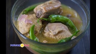 Sinampalukang Manok (Chicken Soup in Tamarind Broth)
