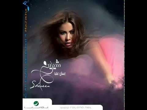 اغنية شيرين ده مش حبيبى النسخة الاصلية 2012 YouTube