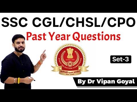 SSC CGL CHSL CPO I Past Year Questions I Set 3 l Dr Vipan Goyal l Study IQ