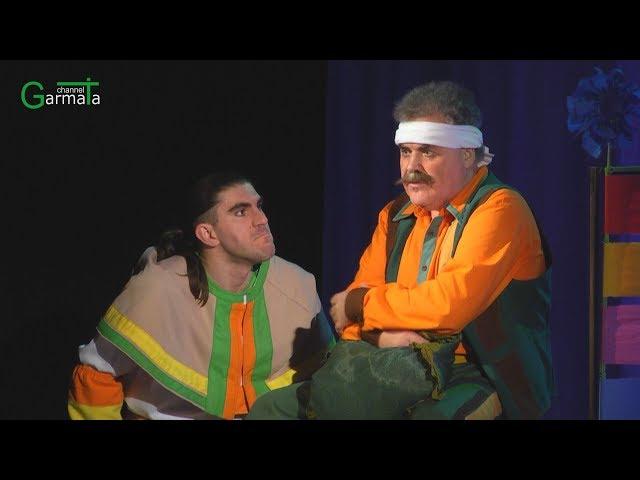 Новий театральний сезон у Чернігівському Драмтеатрі з прем'єрою вистави «Перемудрували»
