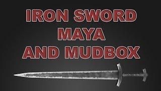 Iron Sword Part 1 - Maya And Mudbox Combo Tutorial
