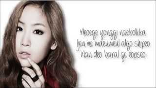 ♡ Soyu - Should I Confess (Saying I Love You) ~ Lyrics [Romanized] ♡