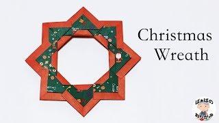 折り紙クリスマスリースの簡単な折り方OrigamiChristmaswreathinstructions音声解説あり/ばぁばの折り紙