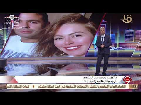 بعد شائعة إصابته بكورونا..لقاء الخميسي تكشف كيف تصرفت مع محمد عبد المنصف