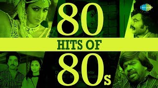 Mp3 1990 Tamil Mp3 Songs Free Download 123musiq
