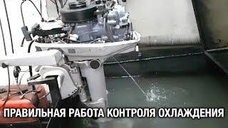как правильно заводить лодочный мотор сузуки