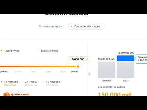 Виртуальная кредитная карта   kviku,что нужно знать,перед тем как оформлять