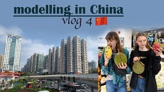 Modelling In China // Vlog 4 // Test Shoot, Food Shopping