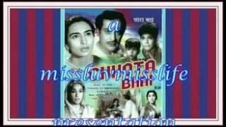 Maa Mujhe Apne Aanchal Mein (Chhota Bhai 1966) bhajantracks hindi karaoke