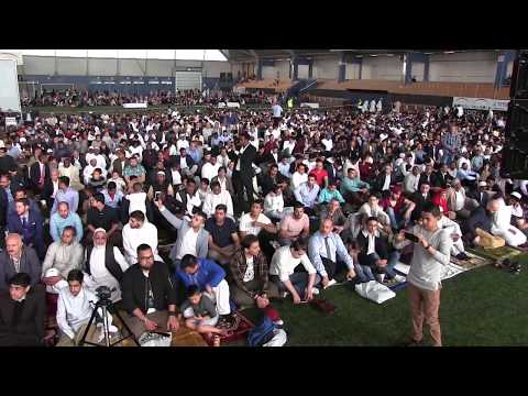 Eid-ul-Fitr 25.06.2017, ICC along with Rabita in Oslo | MTW