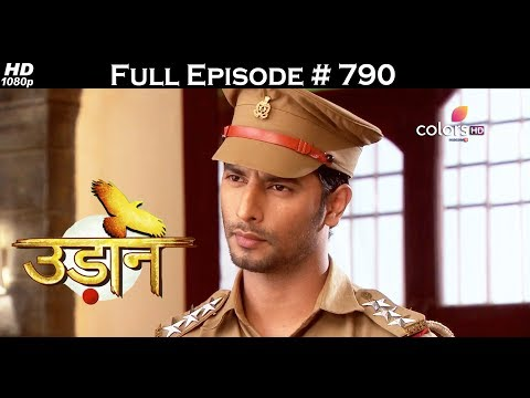 Udann Sapnon Ki - 29th May 2017 - उड़ान सपनों की - Full Episode (HD)