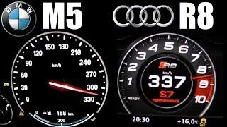 ★ Audi R8 V10 Plus (610hp) vs BMW M5 F10 (560hp) 0-330 km/h Acceleration Top Speed