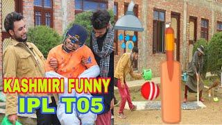 IPL T20 Kashmiri Funny Video By kashmiri rounders