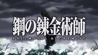 Fullmetal Alchemist Brotherhood Opening 3 English by [Y.Chang] High Quality Mp3 creditless