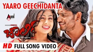 Yaaro Geechidanta Video Song