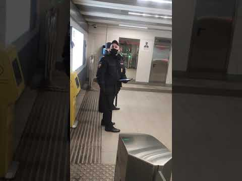 Сотрудник полиции, превышение должностных полномочий