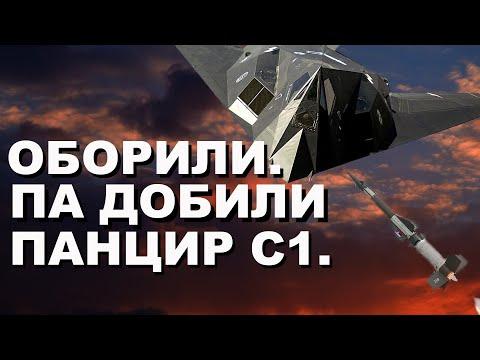 """Ministru odbrane Aleksandru Vulinu komandant 250. raketne brigade za protivvazduhoplovna dejstva brigadni general Tiosav Janković uručio je danas Plaketu sa originalnim delom oborenog """"nevidljivog"""" aviona F-117 A, kojeg je Treći raketni divizion PVO oborio 27. marta 1999. godine, u znak zahvalnosti za saradnju i sve što je ministar učinio na jačanju jedinice i poboljšanja položaja njenih pripadnika i vraćanju ratnog imena jedinici."""