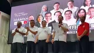 行动党公布彭州3国8州候选人  黄德再打文冬挑战廖中莱