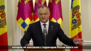 Додон рассказал о решении проблемы молдавских мигрантов в России