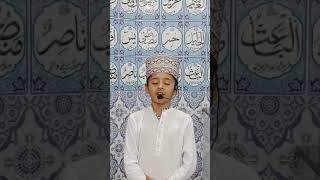 new qirat video - मुफ्त ऑनलाइन वीडियो