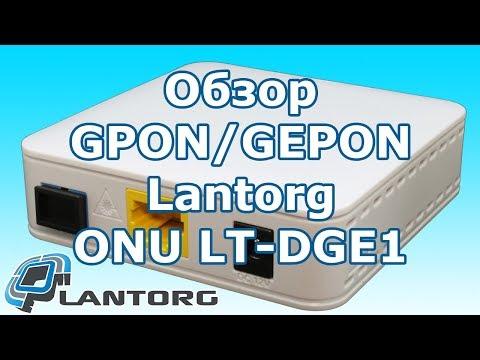 Binatone BTE801 1Port GEPON ONT setup and Configurations