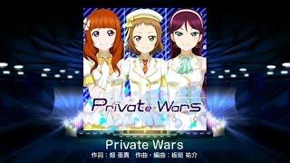 Love Live! School Idol Festival (JP) - Private Wars (Hard) Playthrough [iOS]
