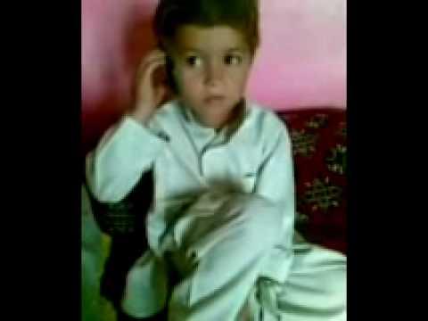 Pashto Funny Call