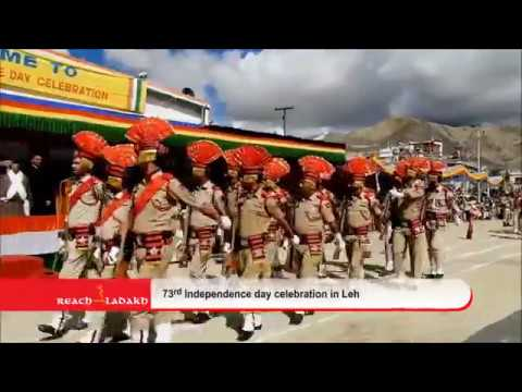 Leh celebrates 73rd Independence Day  with great enthusiasm and fervor