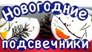 Дед Мороз и Новый Год, Декор на Новый Год