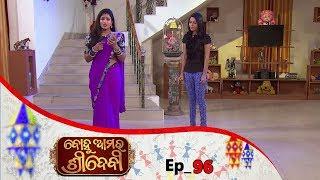Bohu Amara Sridevi (Sister Sridevi) | Full Ep 96 | 19th Jan 2019 | Odia Comedy Serial - Tarang TV